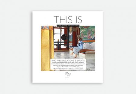 RMG Advert by Pick Me! Design © 2015 Sarah Godsell, Graphic Designer, Surrey